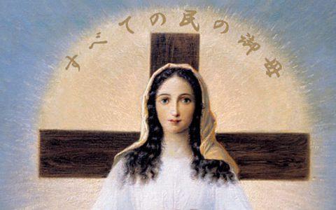 すべての民の御母(日本語表記)